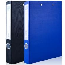 广博(GuangBo)包胶款A4双强力文件夹板/资料夹/办公用品颜色随机单个装WJ6200