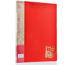 广博(GuangBo)高质感双强力A4文件夹板/彩色资料夹 中国红A2052