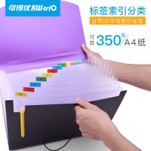 可得优(KW-triO)A4绚彩13格风琴包挂扣设计公文包手提资料包多层文件包内外双色试卷包黑紫色【标签分类】