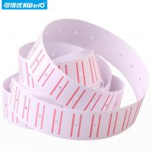 可得优(KW-triO) 标价纸单排通用标价机纸标价贴BZ-01【2.1*1.2cm1卷】