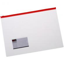 远生(USign)A4透明拉链袋 文件袋 资料袋 票据袋B5/A5透明拉链文件袋(颜色随机)F56(A4)10个/包
