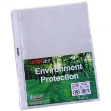 远生(USign)A4/11孔资料册文件袋 替芯袋保护袋搭配打孔夹使用透明插页资料袋100个装LW110(0.03mm)