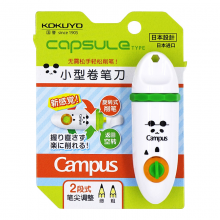 国誉(KOKUYO)学生用Campus Kids铅笔卷笔刀28.5*29.5*90mmWSG-EKKR-2熊猫图案