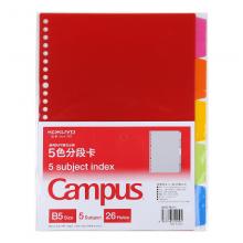国誉(KOKUYO)26孔5色耐用PP活页索引分类卡256.5*195*1mm B55隔页/套WSG-RUS11