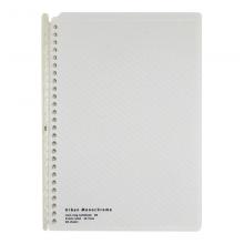 国誉(KOKUYO)都市印象活页本子笔记本记事本·SmartRing222*160*13mmA5/20页白WSG-RUUP42W
