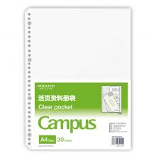 国誉(KOKUYO)活页本配件 便携简约淡彩曲奇A4活页本配件资料册袋10个/套WSG-RUS20N