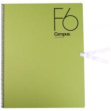 国誉(KOKUYO)Campus金属螺旋装订加厚素描本(专业绘画)F6-S20页(407*318mm)浅绿E-36N
