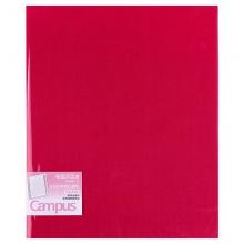 国誉(KOKUYO)Campus高档办公布面活页本B5/40页(272*215*27mm)粉色WSG-RUP11P