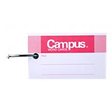 国誉(KOKUYO)Campus随身便携式PP封面空白记英语单词卡随身本115页/90mm*45mm粉色TAN-131