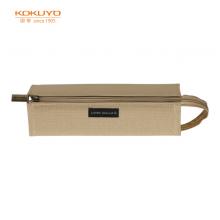 国誉(KOKUYO)一米新纯文具笔袋大容量铅笔收纳盒 浅棕色1个装WSG-PCS22LS