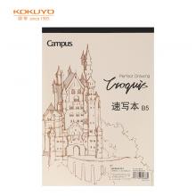 国誉(KOKUYO)Campus速写本素描本彩铅绘画本 B5/80页 1本装WCN-CSKQ0181