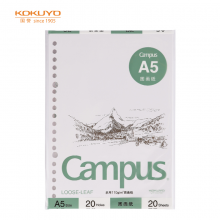 国誉(KOKUYO)Campus活页纸活页本替芯 图画纸 A5/20页 1本装WCN-CLG3215