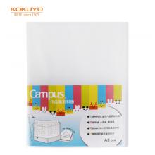 国誉(KOKUYO)CampusA3资料册文件收纳袋 20袋 1个装WSG-CBK23T