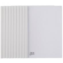 齐心 Q310 抽杆式办公必备报告夹 A4 10个/套 白色