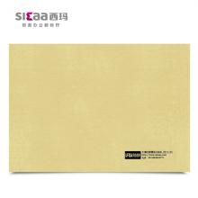 西玛 Z011124 账簿封面A4大小会计档案 凭证装订封面212*298 25套/包