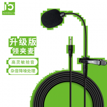 十度(ShiDu) S6 直播领夹式隐藏采访麦克风扩音器手机耳麦演出舞台主持教学导游乐器二胡麦克风 升级版领夹麦