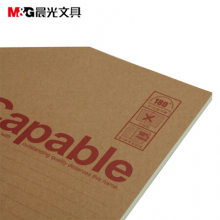 晨光(M&G)B5无线装订本 雅致软抄记事本80页 办公学习用笔记本 APYJT550 1包8本装