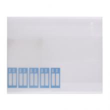 晨光(M&G)文具25K经济型透明一体化自粘办公学习书皮 包书套(带姓名贴) 5张/包