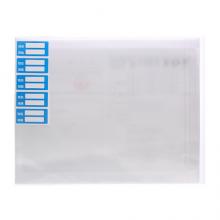 晨光(M&G)文具16K经济型透明一体化自粘包书皮 包书套 办公学习书套(带姓名贴) 5张/包