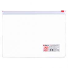 晨光(M&G)文具A5透明拉边袋拉链袋 孔庙祈福系列考试资料整理文件袋 12个装 ADM94645