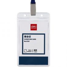 得力(deli) 50只卡套+50根吊绳  大尺寸 竖式展会证件卡套 硬质PVC员工证工牌 5757