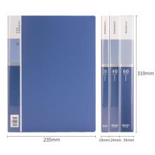 得力(deli)4只组合资料册套装30页+40页+60页*2 文件收纳册插袋文件夹 27009