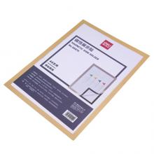 得力(deli)A3磁性展示贴 营业执照正本保护套 公告栏通知贴纸 金色50870