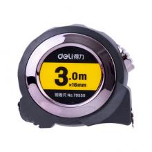得力(deli)3m全包胶自锁钢卷尺 Ⅱ级精度测量尺子 黑色