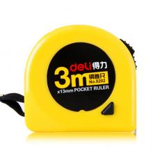 得力(deli)3m锁定功能钢卷尺 木工尺装修测量尺子 办公用品