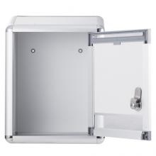 得力(deli)铝合金材质挂壁式员工顾客意见箱投诉箱留言箱 50804