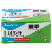 广博(GuangBo)10盒装29mm回形针曲别针(100枚/盒)办公文具
