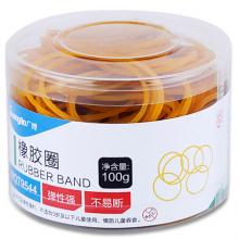 广博(GuangBo)100g弹力橡皮筋办公橡皮圈橡胶圈牛皮筋WQT9544