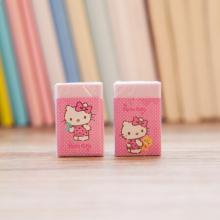 广博(GuangBo)2块状学生橡皮擦卡通粉色儿铅笔橡皮擦绘画用品 凯蒂猫