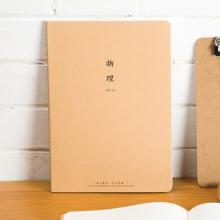 广博(GuangBo)学生科目本课堂笔记本子错题记录学习用品 4本装40张B5物理本