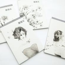 广博(GuangBo)A4素描本 速写本 彩铅绘画本 4本装40张图案随机
