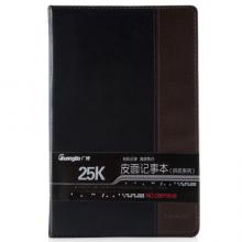 广博(GuangBo)25k拼皮商务皮面笔记本子 记事本日记本 120张棕黑