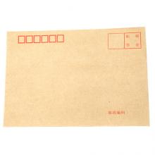 广博(GuangBo)80g牛皮纸信封3号B6邮局标准123*176mm 100只装