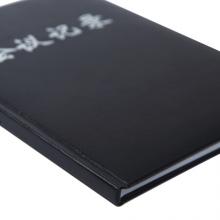 广博(GuangBo)16K80张商务皮面工作会议记录本子/记事本 颜色随机 单本装