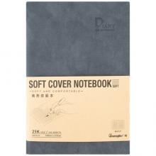 广博(GuangBo)笔记本子加厚记事本羊巴皮复古日记本商务皮面本 144张25K