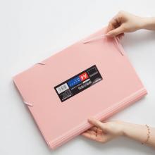 广博(GuangBo)A4绑带多层文件夹/公文包/风琴包 晶彩颜色随机 单个装
