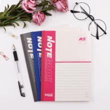 益而高(EAGLE)A5记事本 学生笔记本软抄本 会议记录本 彩色日记本 50页/10本装