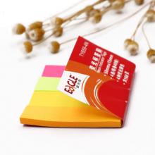 益而高(EaGLE)4色组合便利贴 告示贴/标签纸/便签纸 彩色荧光 TY659-4N