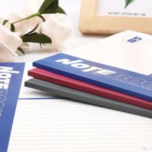 益而高(EAGLE)B5记事本 学生笔记本软抄本 会议记录本 彩色日记本 60页/5本装 6308