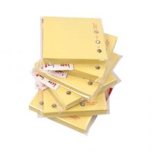 益而高(EaGLE)告示贴/便签纸/便签本/便利贴/百事贴/易事贴75*75mm黄色100页*12本 NO.TY658