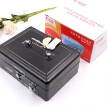益而高(EAGLE)中号金属手提金库 装钱箱 收款箱 密码+锁 颜色随机 668M