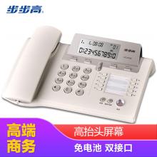 步步高(BBK)电话机座机 固定电话 办公家用 大气抬头屏 10组一键拨号 HCD288典雅灰