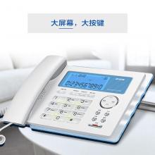 步步高(BBK)电话机座机 固定电话 办公家用 免电池 屏幕按键双背光 HCD172白色