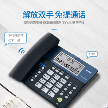 步步高(BBK)电话机座机 固定电话 办公家用 免电池 4组一键拨号 HCD122灰蓝