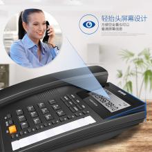步步高 HCD159 电话机 座机 免电池免提通话/双接口/一键拒接免扰/R 键内线转接/10 组单键存拨(黑色)