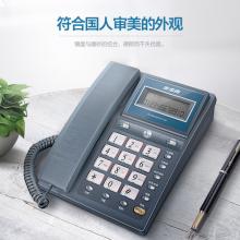 步步高(BBK)电话机座机 固定电话 办公家用 免电池 60度翻转屏 HCD6101流光蓝